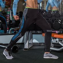 fitness trousers sports wear