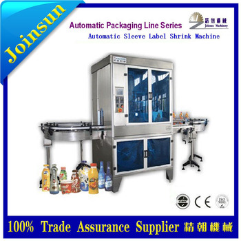 automatic shrink sleeve label machine for plastic water bottles CE