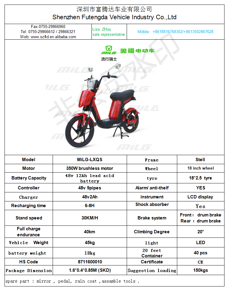 2018 hot sale 250W 18inch big wheel electric motorcycle with portable battery