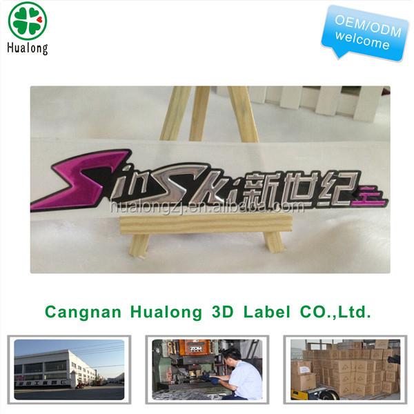 nameplate of custom flags sticker stick on food label logo machine epoxy paint label