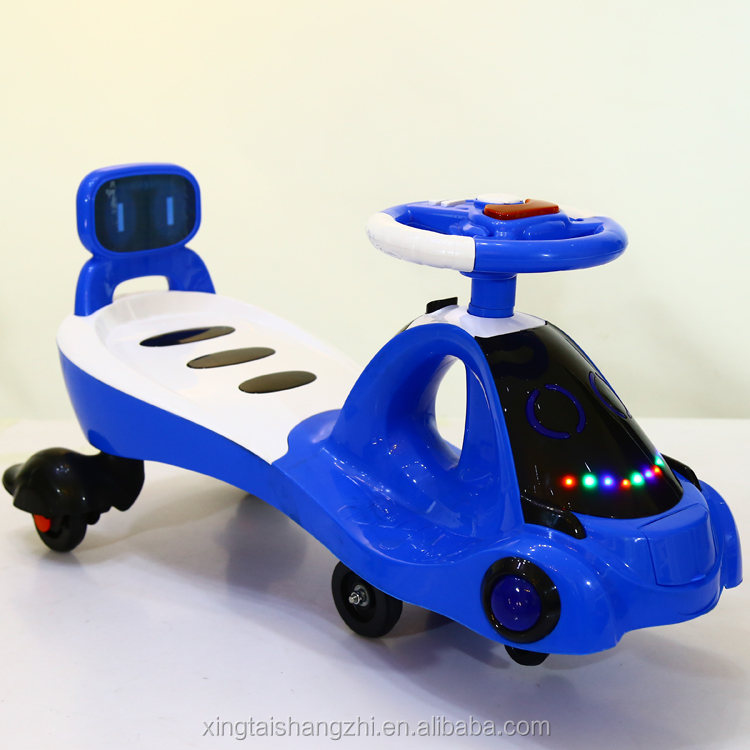 swing plasma car swing plasma car suppliers and manufacturers at alibabacom