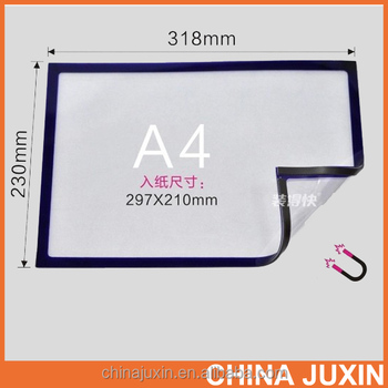 Protect and Display Files Magnetic Frame ,Magnetic Photoes Files Frame, Magnetic Viewing Windows