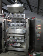 High speed multi lanes good quality coffee stick packing machine