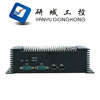 PC Station Mini Fanless 12V Industrial