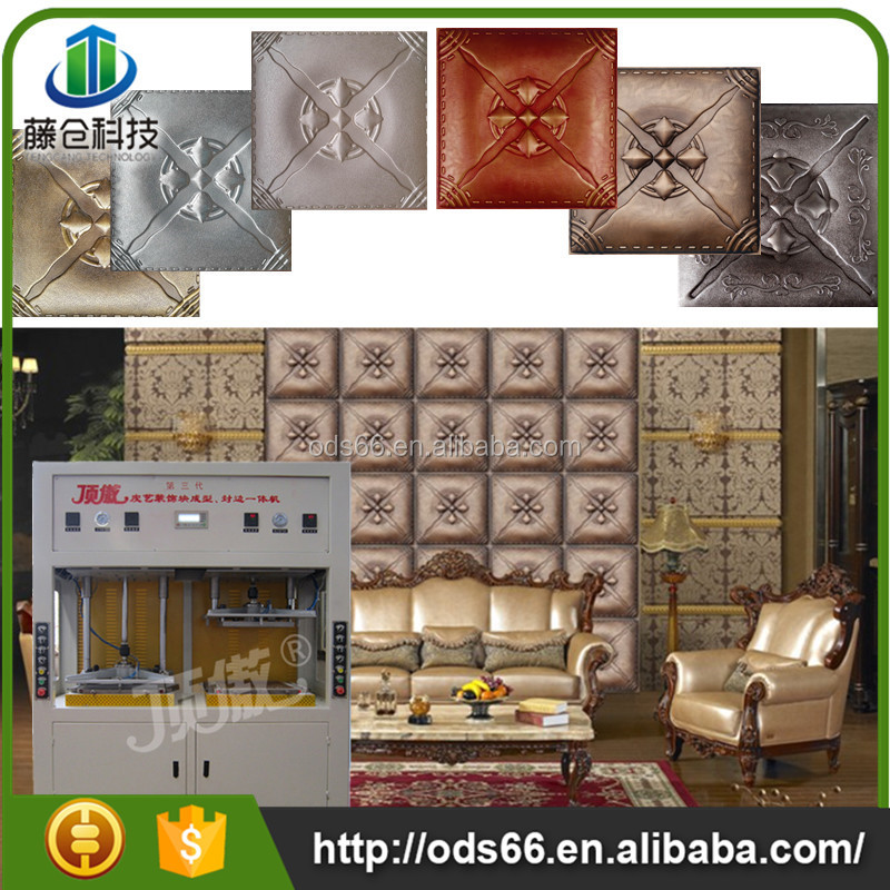 designer 3d leather carving wall paneling