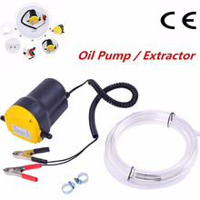 HOT SALE 12V Oil Extractor Pump Fluid Extractor Scavenge Transfer Pump