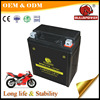 High CCA china best prices gel mini charging electric 12v 5ah motorcycle battery