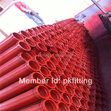 DN125 5inch schwing concrete pump parts 3m cheap price st52 concrete pump pipe