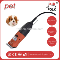 Low noise low vibration 45w pet grooming tool barber supplies