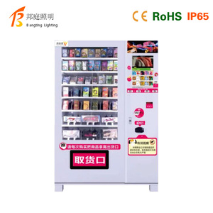 condom drinks and snack vending machine hot sale Snack vending machine