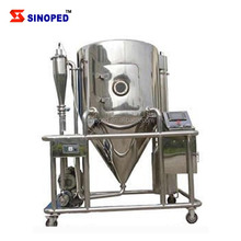 Spray Drying Machine /equipment for Food / biology TP-S50 Centrifugal Spray Dry machine with atomizer