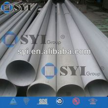 Spiral Seam Submerged Arc Welded Carbon Steel Pipe of SYI Group