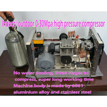 PCP 400 bar high pressure air compressor