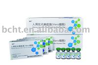 Rabies Vaccine (Vero Cell) for Human Use(Ready to Fill Bulk)