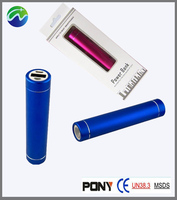 2V 1A Rechargeable 2600mAh Power Bank with Torch Flashlight