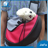 Outdoor Portable Dog Cat Pet Carrier Dog Travel Backpack