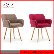 fabric seat solid wood legs leisure soft comfortable chair
