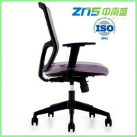 black mesh task office revolving chair