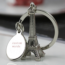 New mini the Eiffel Tower key chain funny cheap creative custom words gifts metal keychains