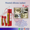 Neutral Silicone Sealant/silicone sealant for kingspan panels/ silicone wall sealant
