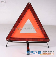 emergency Warning Triangle with E-MARK