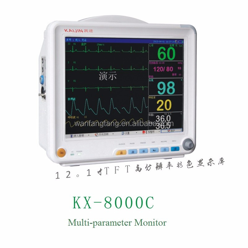 12.1 Inch TFT High Resolution Color Display Multi-Parameters Digital Patient Monitor