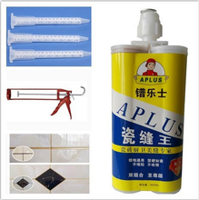 waterproof ceramic tile adhesive waterproof ceramic tile adhesive
