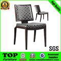 metal flexible back imitated wood furniture dinner chair