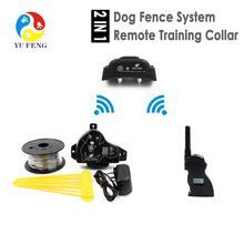 Digital Rechargeable Waterproof Outdoor Underground Invisible Electric Pet Containment Electronic Fence System Device for Dog