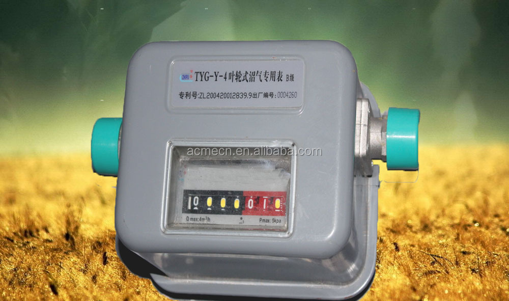 ACME practical biogas flow meter