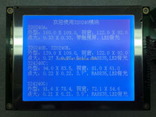 STN Type LCD dot matrix display 320X240 DOTS