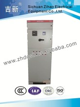 ZHGGJ Low Voltage Reactive Power Compenstion Switchgear Power Distribution Box /Cabinet