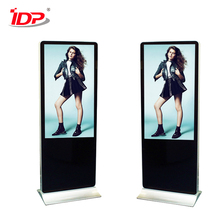 32 inch vertical double screen sunlight readable lcd monitor
