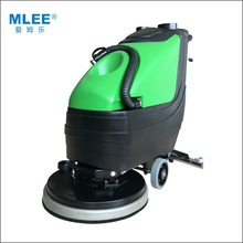 MLEE530B Small Battery Multi-function Floor Cleaning Automatic Floor Cleaner Machine