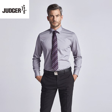 latest stylish formal shirts designs for men wearing suitable for four seasons
