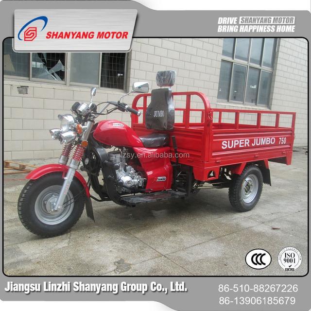 China Supplier Wholesale Tricycle 3 Wheel Motor Bike,Three Wheeled Vehicle Cargo Use