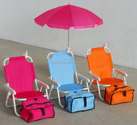 kid foldable beach chair with umbrella