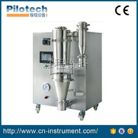 Save time drying milk spray dryer machine