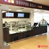 /product-detail/commercial-used-cafe-restaurant-bar-counters-for-sale-front-desk-reception-take-out-counter-interior-design-60715580974.html