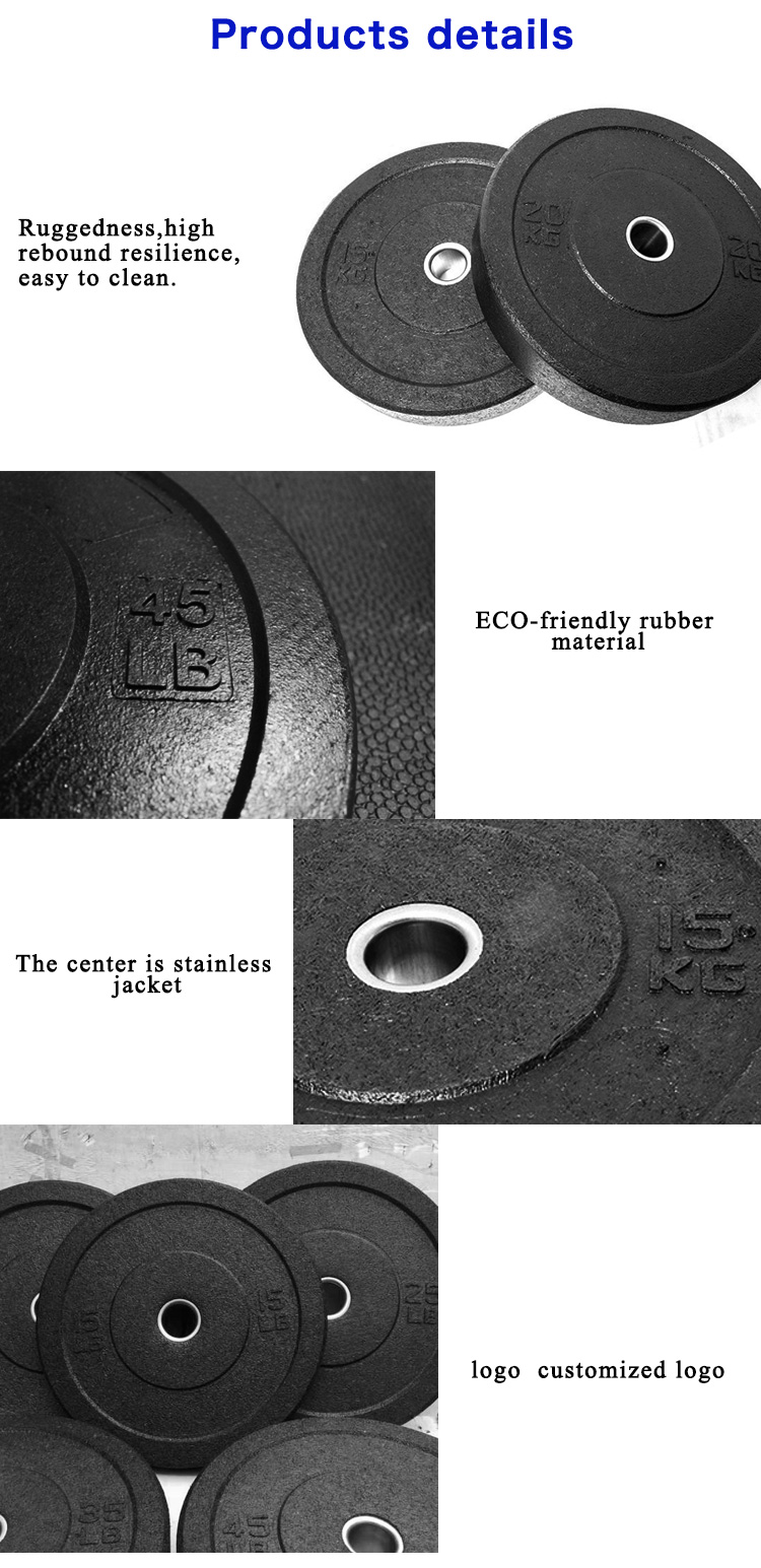 Weight lifting Bumper Competition barbell plate