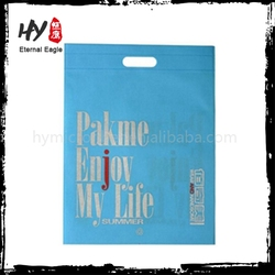 Personalized automatic non woven bag, automatic nonwoven pouch, beautiful nonwoven punching pouch