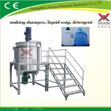 200L liquid soap making machine,blending machine