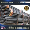 140mm Carbon Steel Pipe Buyer Black
