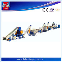 New Waste Plastic Recycling Line