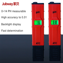 Buy from china 0.01 high accuracy backlit digital ph meter price aquarium ph meter for sale