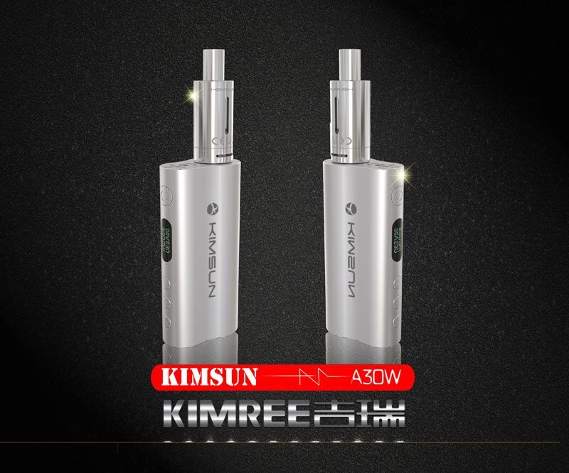 KIMSUN Wholesale Sub Ohm Atomizer 30W Rechargeable Battery Box Mod E Cigarette Kit with Power Bank and Super Vapor