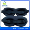 Wholesale Promotional New Design Cute Soft Sleep Eye Mask Shade Nap Cover
