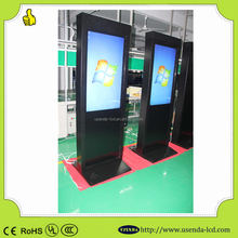 55inch 1500 High Brightness sunlight readable Portrait Outdoor Wifi/3g Network Advertising Display with Samsung Tft Lcd Pane