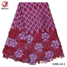 Floral 5 yards embroidery chemical guipure lace fabric for african dressing
