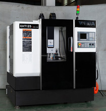 XK7125 vertical mini mill cnc for sale